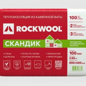 ROCKWOOL ЛАЙТ БАТТС СКАНДИК 800*600*100